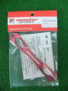 monster sport battery bracket type sa for suzuki swift sport zc31s 297100 0000sa ebay. Black Bedroom Furniture Sets. Home Design Ideas