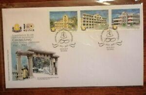 FDC Malaysia 2017 - UlangTahun Ke-100 Sekolah Menengah Chung Ling (3v Stamps)
