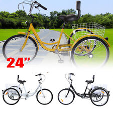 """Shimano 7-Speed Adult 24"""" 3-Wheel Tricycle Trike Bicycle Bike Cruise With Basket"""