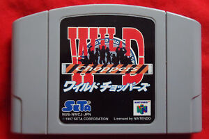 Wild-Choppers-Seta-Corporation-Nintendo-64-JPN-NUS-NWCJ-JPN-1997