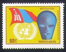 Mongolia 1970 un/AIE/Educación/cabeza/Bandera/animación 1v (n34996)