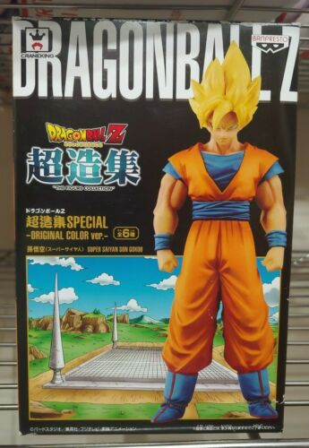 DRAGON BALL Z SUPER SAIYAN SON GOKU SPECIAL ORIGINAL COLOR VERSION BANPRESTO