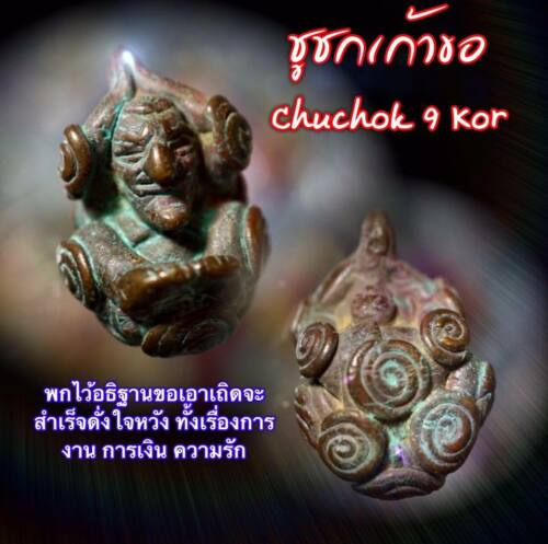 Chuchok LP AJ O Thai Amulet Lucky Money Rich Wealth God of Wealth Magic Talisman