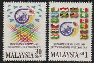 216-MALAYSIA-1997-THE-7TH-SUMMIT-CONFERENCE-OF-GROUP-OF-15-SET-FRESH-MNH
