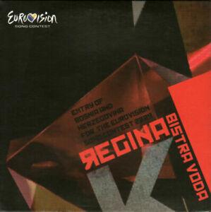 2021 Eurovision - Bosnia - Herzegovina 2009. Bistra Voda - Regina. ( Promo CD's