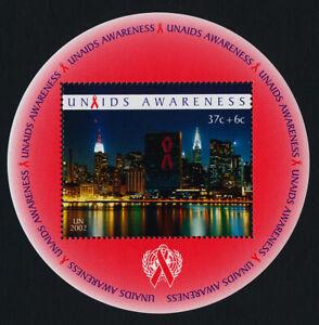 United Nations - New York B1 MNH AIDS Awareness