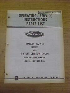 wizard rotary mower 2xc3221 service manual 61 171 ebay rh ebay com Wizard Crystal Ball power wizard 1.0 service manual