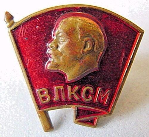 Soviet Russian Army Lenin Badge VLKSM Leninist Young Communist League USSR