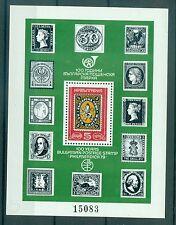 "STAMP ON STAMP - BULGARY 1979 ""Philaserdica '79"" block"