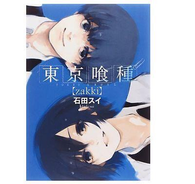 Tokyo Ghoul Zakki - Sui Ishida /Japanese Manga Illustration Art Book Japan