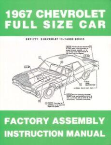 chevrolet 1967 impala caprice assembly manual 67 chevy ebay rh ebay com 1967 chevy impala repair manual pdf 1967 chevy impala manual transmission