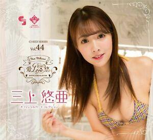 JUICY HONEY JYTOKU Sexy Card Huge breasts YUA MIKAMI Japan