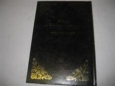 HEBREW Avodat Hatfillah Pathway to prayer explanation of Amida ROSH HASHANAH