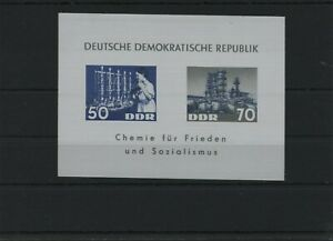 Germany-GDR-vintage-yearset-1963-Mi-Block-18-Mint-MNH-More-Sh-Shop