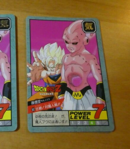 DRAGON BALL Z DBZ SUPER BATTLE POWER PART 15 CARDDASS CARD CARTE 632 JAPAN MINT