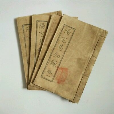 Earnest Ancient Old Thread Stitching Line Book Yang Zhai Feng Shui Fine Total Volume 4 Neither Too Hard Nor Too Soft