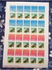 Japan-Stamp-Moomin-Stamp-Snufkin