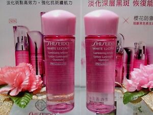 SALE-Shiseido-White-Lucent-Luminizing-Infuser-Lotion-Optimale-25MLX2-P-FREE