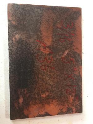 """3//16/"""" .187 LASER CUT HR Steel Sheet Plate  6/"""" Round  A36"""