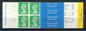 s3216a) UK GREAT BRITAIN 1991 MNH** 4x 33p Class Bar Code Walsall printing W1