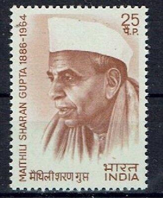 India (1947-now) Faithful Indien Minr 591 Postfrisch **