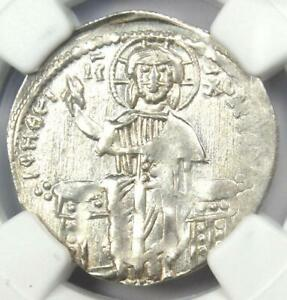 Andronicus-II-and-Michael-IX-AR-Basilicon-Coin-1294-1320-AD-Certified-NGC-XF