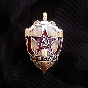 KGB-Russian-Badge-Soviet-Communist-Sickle-amp-Hammer-Emblem-USSR-CCCP-Repro