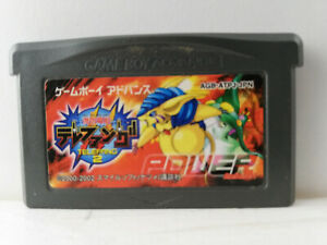 Keitai-Denj-Telefang-2-GBA-Game-Boy-Advance-2002-AGB-ATPJ-JPN-Japan-Import