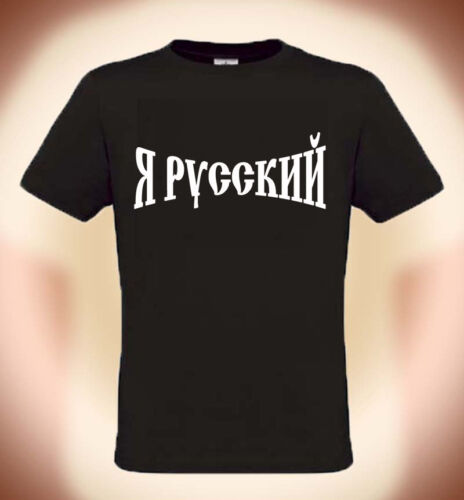 T-Shirt Я Русский, I/'M Russe SIZES S - 3XL 4XL to 5xl Cost Teuer