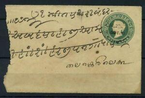 DéTerminé India 1885 Mi. Z33 Intero Postale 60% Lettera