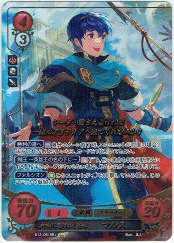 TCG Card Fire Emblem 0 Cipher Part 13 Marth B13-051SR JAPAN