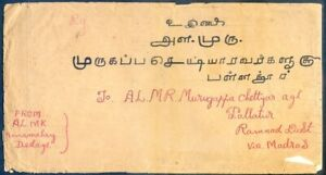 India used in Burma 1929 to 1948 4 registered & 1 ordonary covers(2020/09/12#01)