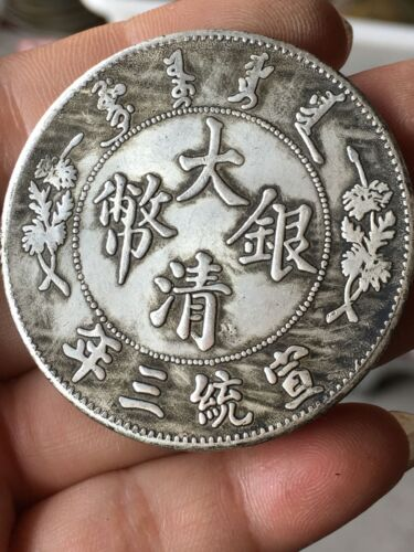 """45MM old world old silver coins /""""LongTou Wu Yuan/"""" valuable collection value"""