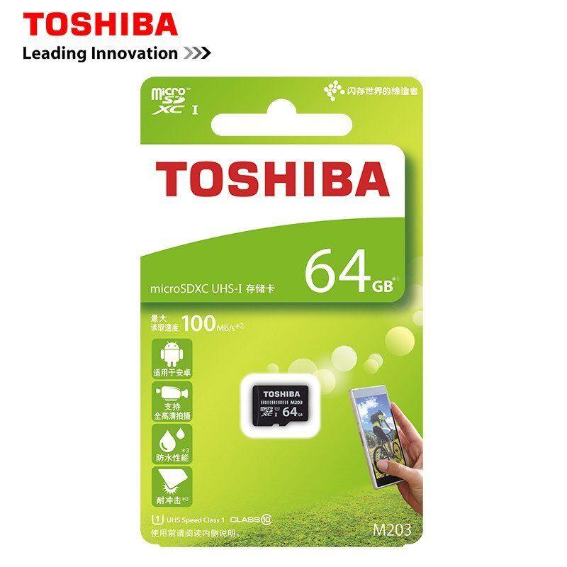 64GB-100mb/s