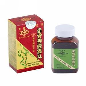 Golden-Leaf-Brand-Sci-tica-Herbal-150-ct