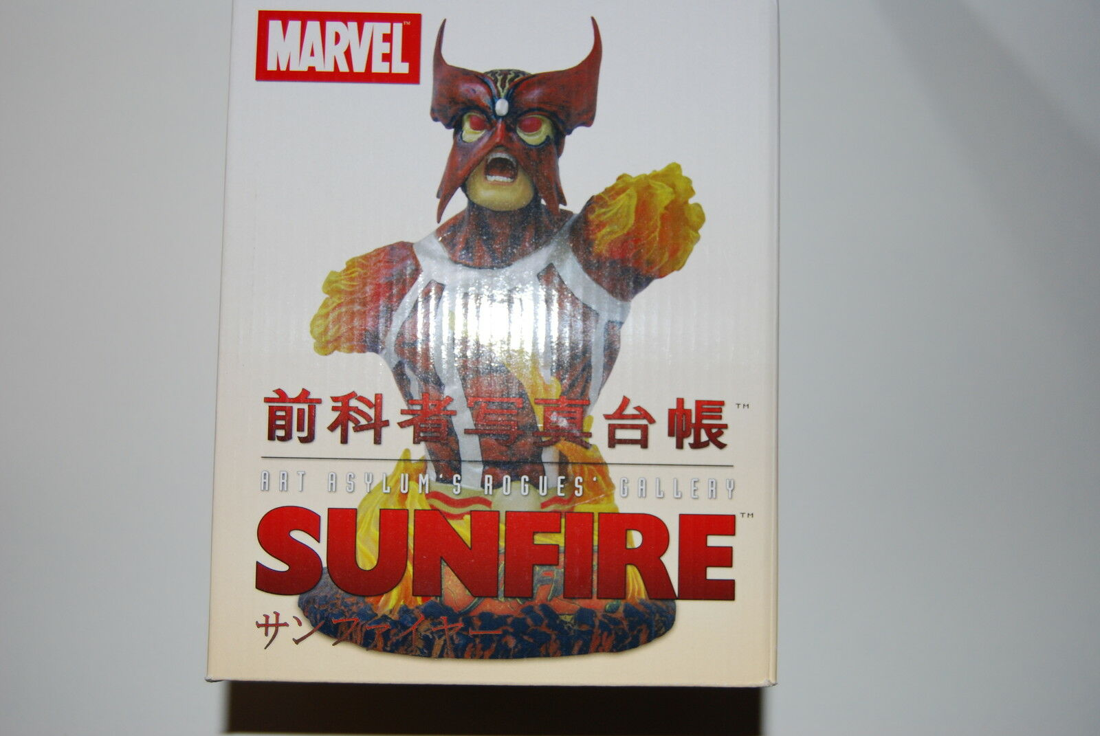 SUNFIRE ROGUE'S GALLERY BUST DIAMOND SELECT(MARVEL STATUE SIDESHOW AVENGERS NOW1