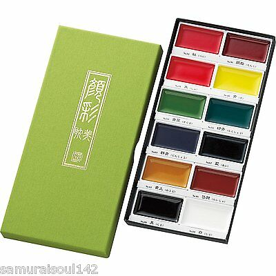 F/S ZIG Kuretake Gansai Tambi Japanese Watercolor Paint 12 Colors set Japan New!