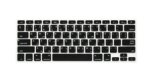 Arabic-Silicone-Keyboard-Cover-Protector-for-Apple-Macbook-Retina-Pro-13-15-17
