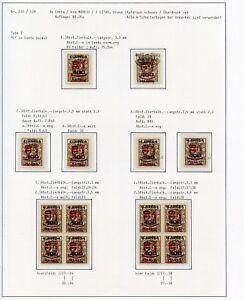 Memel-Nr-232-Studie-auf-2-Albenseiten-z-T-Einheiten-Plattenfehler-C0307