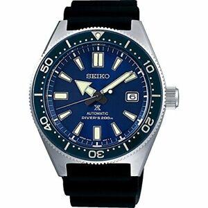 New SEIKO Prospex 200M Diver automatique SBDC053 + Worldwide Warranty FR*3
