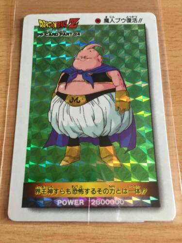 Version Hard AMADA 1994 Carte Dragon Ball Z DBZ PP Card Part 24 #1039 Prisme