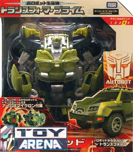 precios bajos Transformers Prime AM-10 mamparo Takara Figura De Acción Nueva Nueva Nueva Figura De Acción  ¡no ser extrañado!