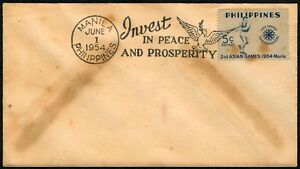 Philippine-1954-Invest-In-Peace-And-Prosperity-FIRST-DAY-COVER