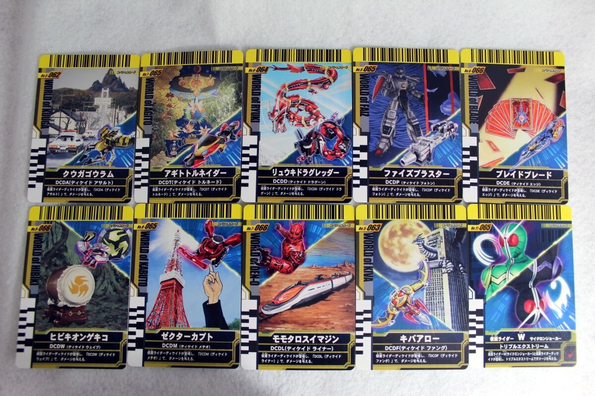 KAMEN RIDER GANBARIDE Decade Final Form Ride (FFR) Complete 10 Card Set