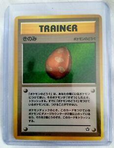 Near Mint Japanese Trainer Tool Berry Pokemon Card Neo Genesis 99/111 2000 NM !