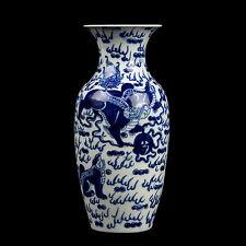 China 19. Jh. Blauweiß - A Chinese Blue & White Oviform Baluster Vase Chinois