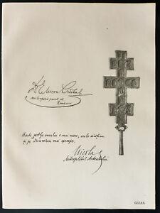 1926-Litografia-citacion-SS-Miron-Nicolas-Balan