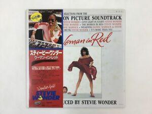 OST (STEVIE WONDER) THE WOMAN IN RED MOTOWN VIL-6133 Japan VINYL LP OBI