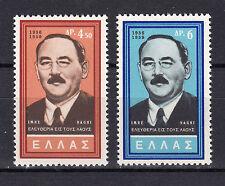 "GREECE 1959 3rd ANNIVERSARY OF THE HUNGARIAN REVOLUTION ""NAGY"" MNH"