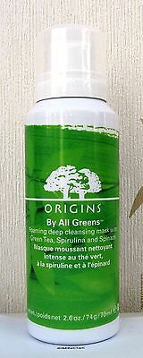Origins By All Greens Foaming Deep Cleansing Mask  - 70ml Full Size